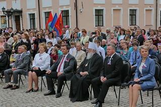 День России 120