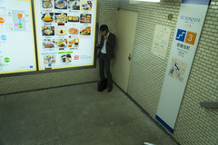 TOKYODSC03654
