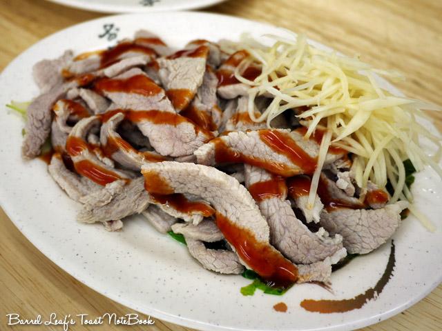 zhong-dian-zhan-duck-rice (17)