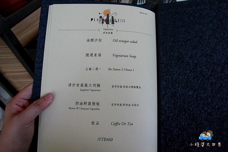 台中鋼琴餐廳 052