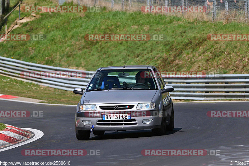 Simkqaa | 206 Quicksilver 2.0 HDi 90 /Saxo VTS Ph2 16V | Nancy ( 54 ) 34720737121_6bb2984ec6_b