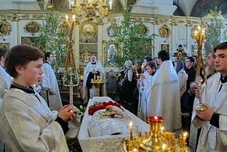 Божественная литургия 290