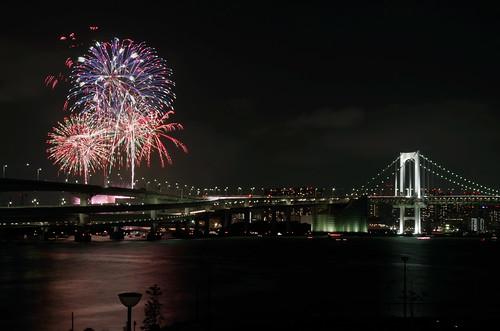 Star Island Fireworks Festival, Tokyo