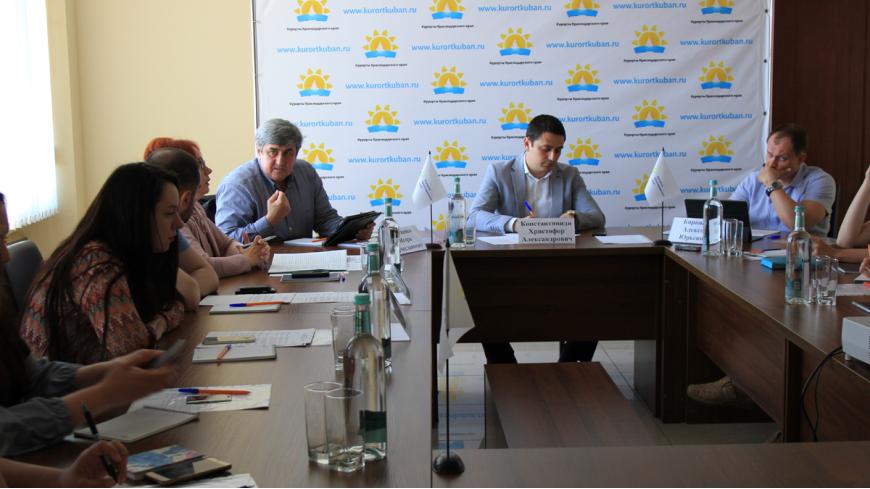 Консультативный совет по стратегическому маркетингу при минтуризма края одобрил  три проекта по развитию курортных территорий