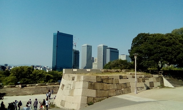 Osaka Castle Walls and new Osaka