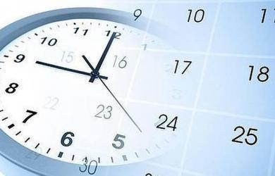 Resultado de imagen de horario de clases de hora de aventura