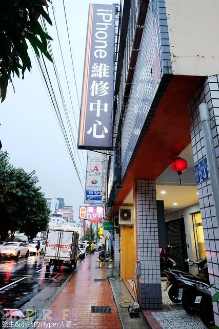 捷訊iphone維修中心 (1)