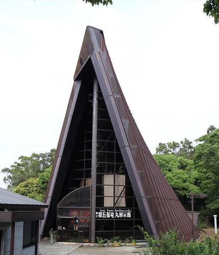 第五福竜丸 展示館。