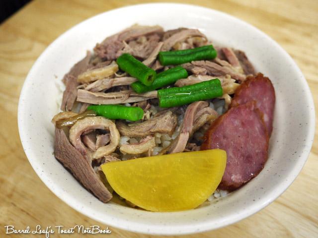 zhong-dian-zhan-duck-rice (9)