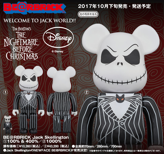 100% 400% 1000%同步 BE@RBRICK 聖誕夜驚魂【傑克】The Nightmare Before Christmas Jack 換張臉狡猾登場!!