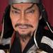 Studio Samurai