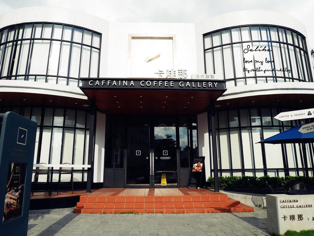 台中西屯區不限時餐廳咖啡館下午茶推薦卡啡那惠來店 (25)