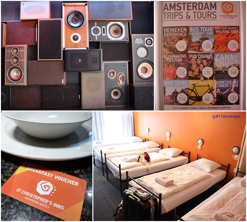 St-Christopher's-Amsterdam-travel-hostel-17docintaipei