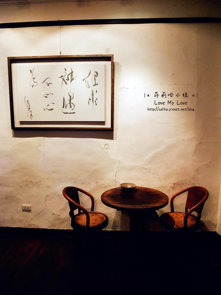 台北大安區公館新生南路附近古蹟老房子餐廳推薦紫藤廬泡茶餐點 (3)