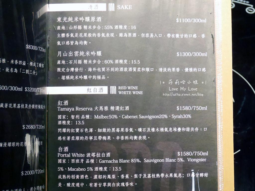 台北大安區囍聚精緻鍋物高檔海鮮火鍋 (36)