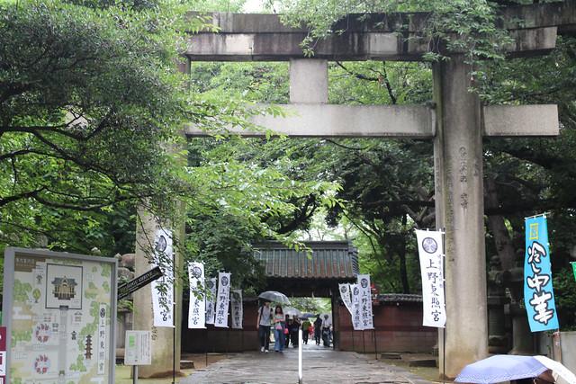 uenotoshogu01