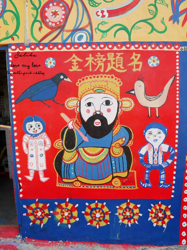 台中南屯區一日遊景點推薦彩虹眷村 (23)