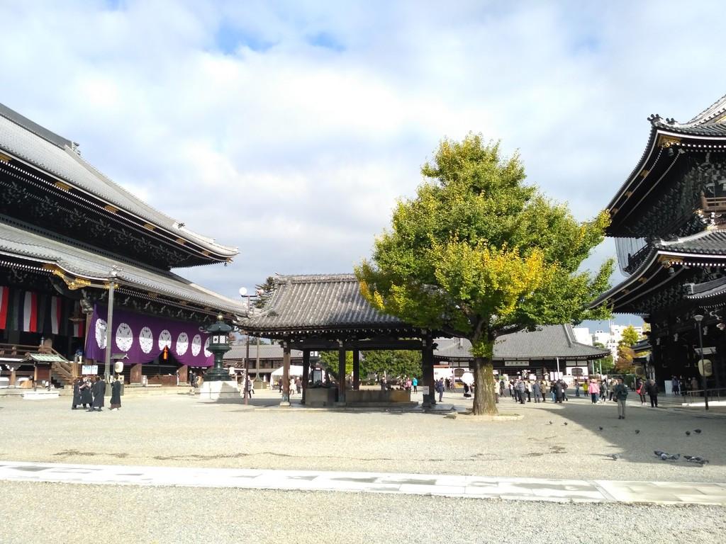 shrine kyoto 2