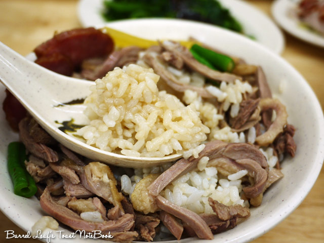 zhong-dian-zhan-duck-rice (11)