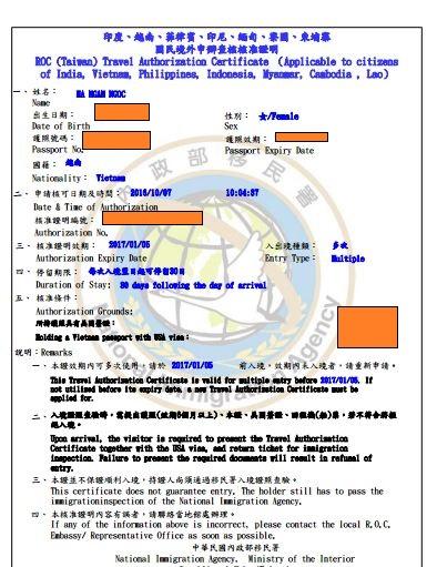 Hướng dẫn điền đơn xin miễn visa Đài Loan cho người đã có visa Mỹ, Hàn Quốc, Nhật Bản, Châu Âu, Úc, New Zealand, Canada...