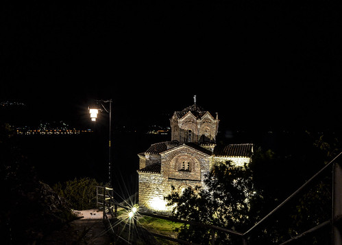 ohrid macedonia fyrom охрид македонија city downtown beautiful sight sights view panorama perspective angle composition balkan europe world church stair stairs night nightphotography longexposure exposure light famous temple lights quiet quaint peaceful explore travel traveling traveler exploring orthodox cathedral landmark picturesque