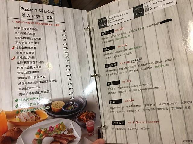 義大利麵與燉飯@永和Mr. Onion天蔥牛排餐廳雙和店