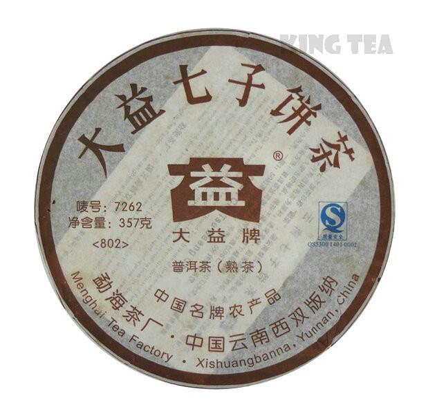 Free Shipping 2008 TAE TEA DaYi 7262 Random Lot Beeng Bing Cake 357g YunNan MengHai Organic Pu'er Puerh Ripe Cooked Tea Shou Cha