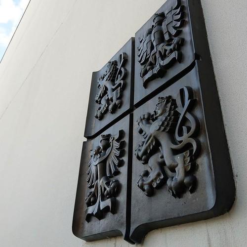 駐日チェコ共和国大使館