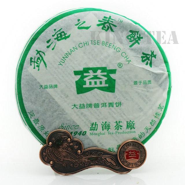 Free Shipping 2006 TAE TEA DaYi MengHai's Spring Random lot Beeng Cake 400g YunNan MengHai Organic Pu'er Pu'erh Puerh Raw Tea Sheng Cha