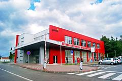 Автобусная станция в Требинье