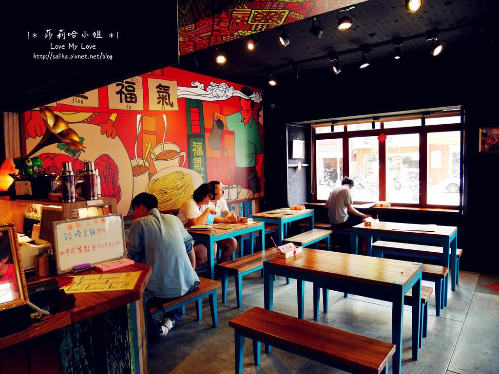 台中市南屯區餐廳推薦金福氣南洋食堂向心店彩虹吐司 (9)