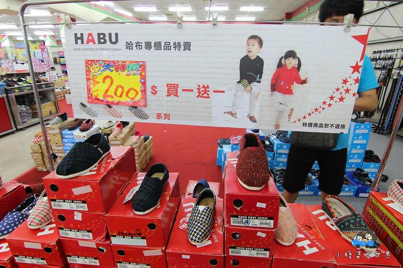 宜蘭玩具特賣2 397