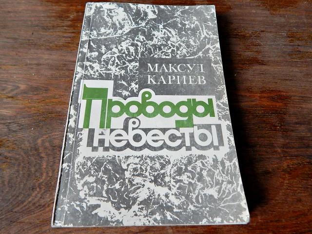 Kariev-oblozhka