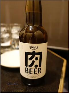 2017-05-19_T@ka.の食べ飲み歩きメモ(ブログ版)_きた西口ダイニングでクラフトビールを【横浜】29◯TOKYO_07