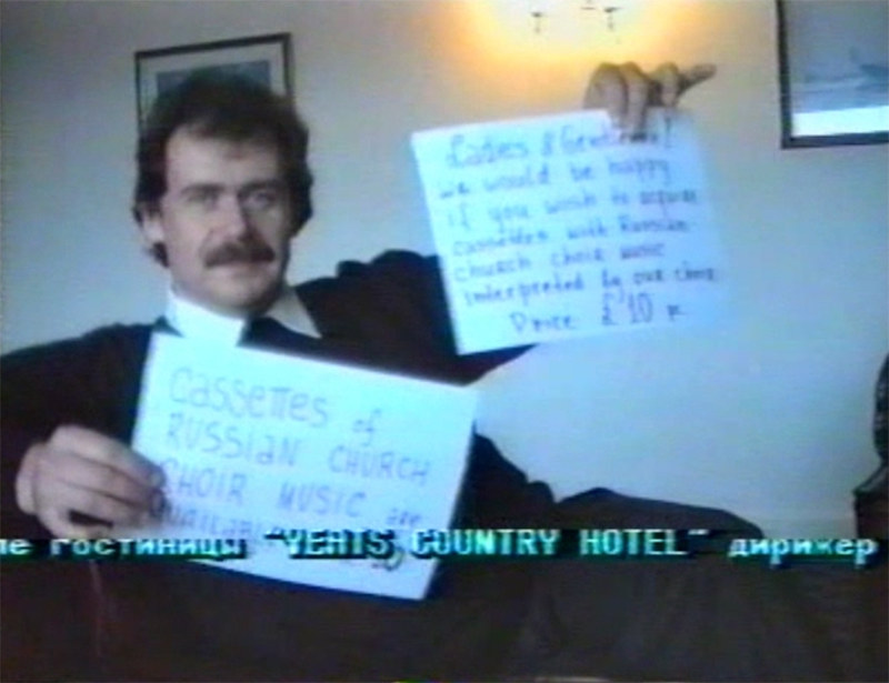 Ireland 1994 03 Yeats Country Hotel Sligo
