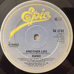 KANO:ANOTHER LIFE(LABEL SIDE-A)
