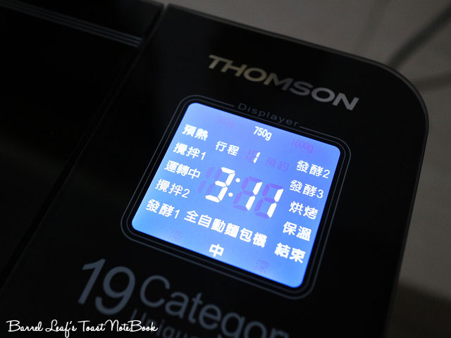 thomson-bread-machine(9)