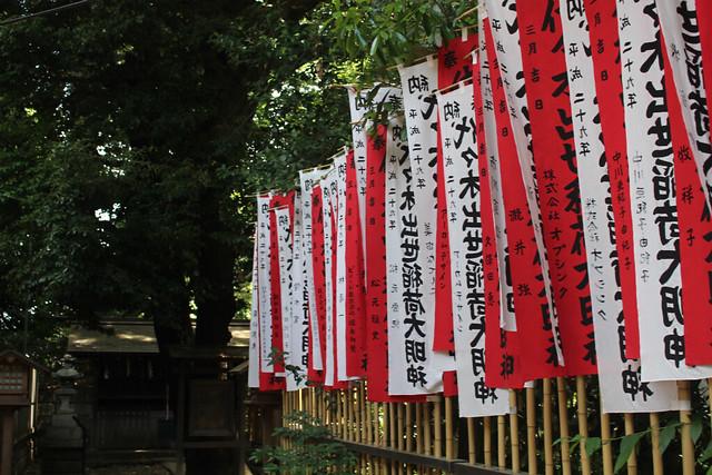 yoyogihachimangu34