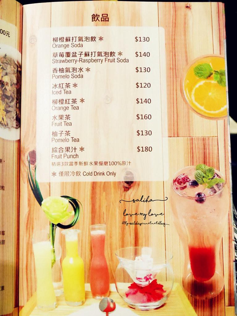 台北信義區花店咖啡館餐廳推薦FUJI FLOWER CAFE菜單menu (3)