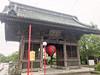 Photo:大聖寺山門 By cyberwonk