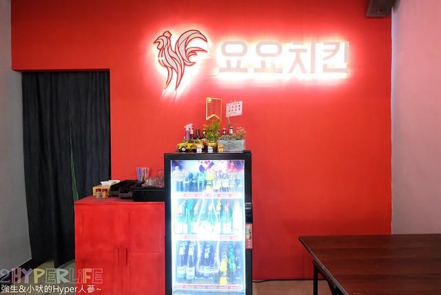 崔炸雞 요요치킨 -漢口店 (4)