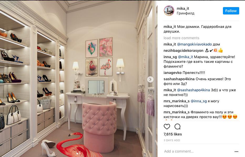 Марина Егорова, топ-10 инстаграмм дизайнеров интерьера Россия, Москва, Петербург