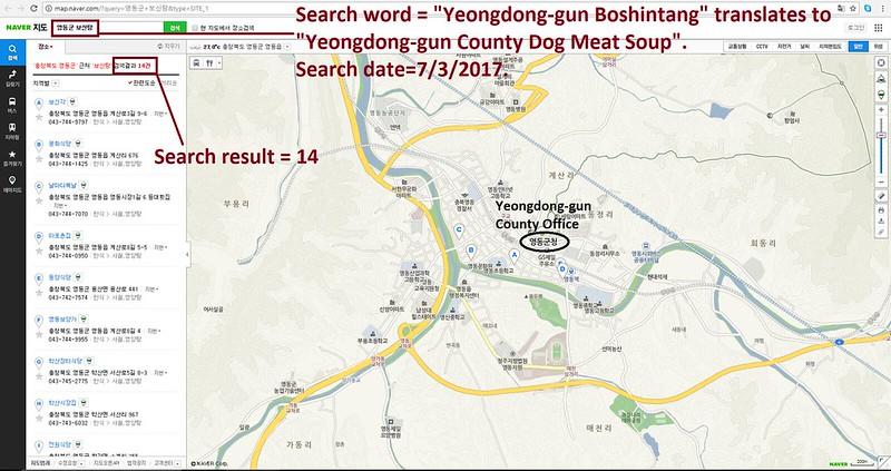 Yeongdong-gun, South Korea