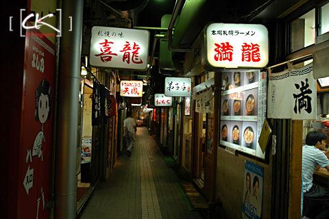 Japan_0924