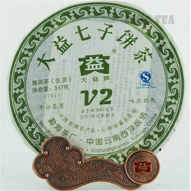 Free Shipping 2007 TAE TEA DaYi V2 Random lot Beeng Bing Cake 357g Yun Nan Meng Hai Organic Pu'er Pu'erh Puerh Raw Tea Sheng Cha