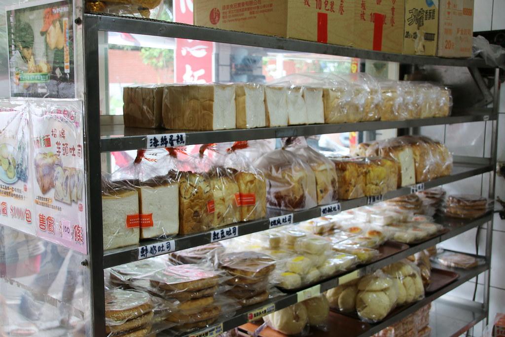 心心麵包店 (3)