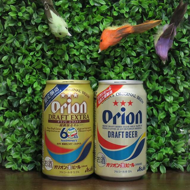 Photo:ビール:オリオン DRAFT EXTRA By yto
