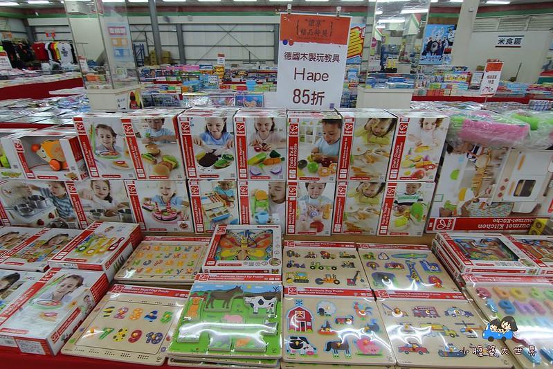 宜蘭玩具特賣2 293