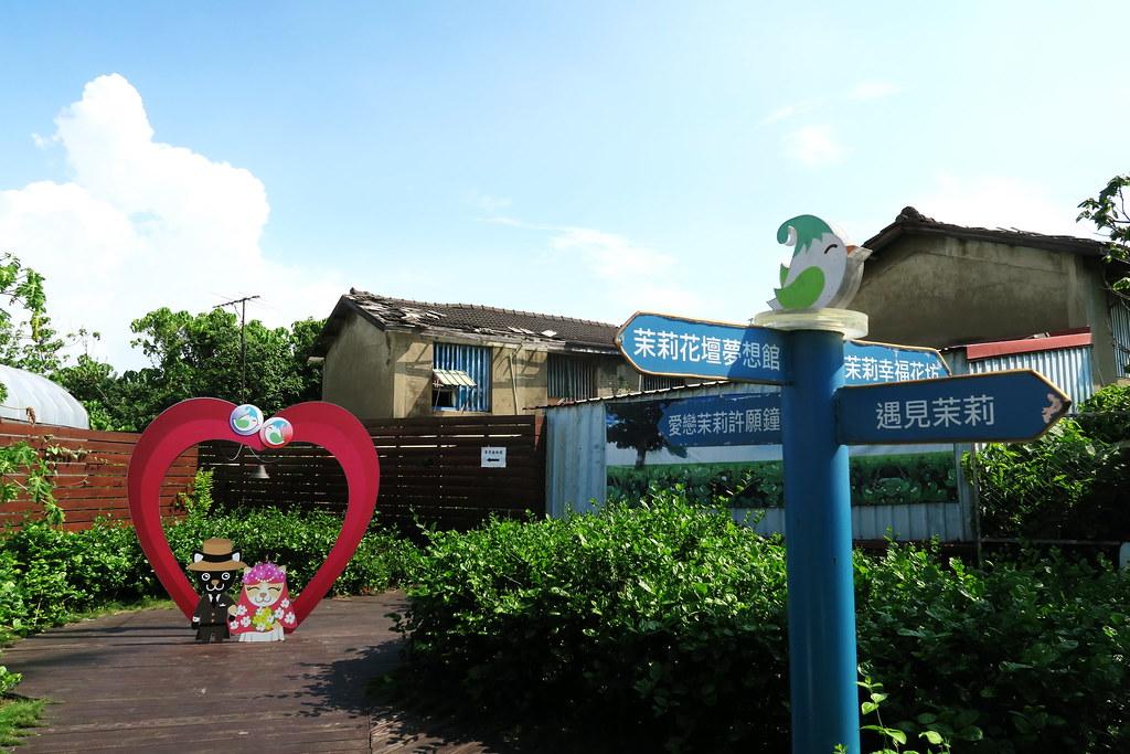 花壇茉莉花壇夢想館 (27)