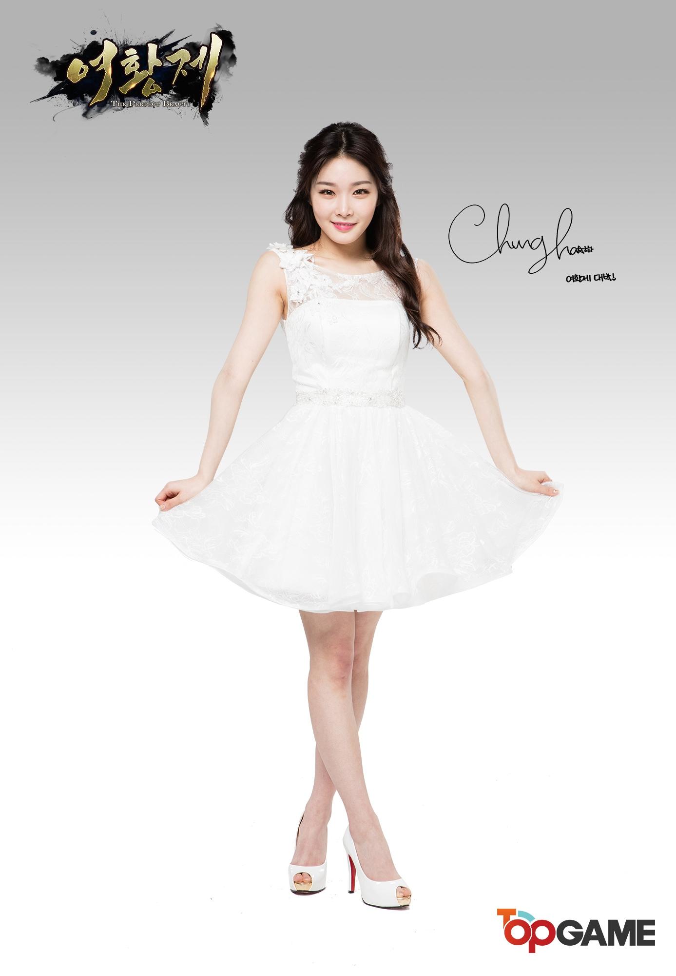 chungha007i